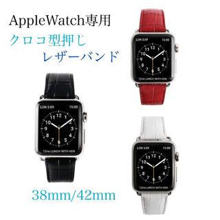 Apple Watch 交換 ベルト(腕時計(デジタル))