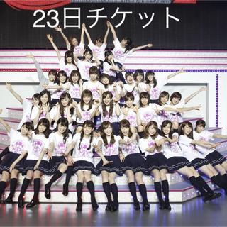 乃木坂46   ライブ チケット 2/23日(女性アイドル)