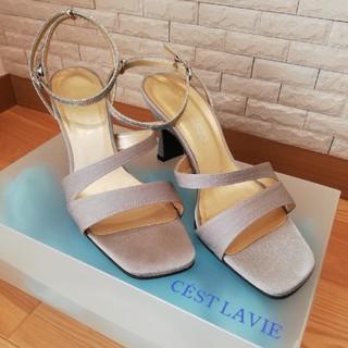 セラビ(C'EST LA VIE)のCESTLAVIE  パーティー向け靴 M(ハイヒール/パンプス)