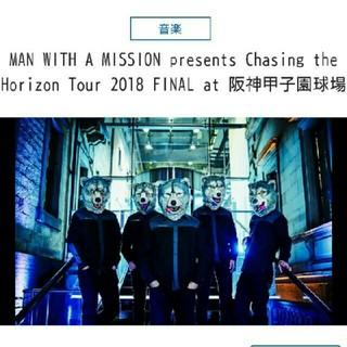 マンウィズアミッション(MAN WITH A MISSION)の1名様 MAN WITH A MISSION (ミュージシャン)