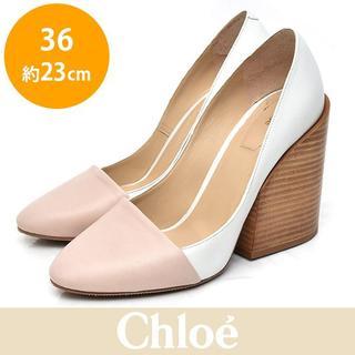 クロエ(Chloe)のクロエ 定価74,520円 バイカラー ウッドヒール パンプス 36(約23cm(ハイヒール/パンプス)
