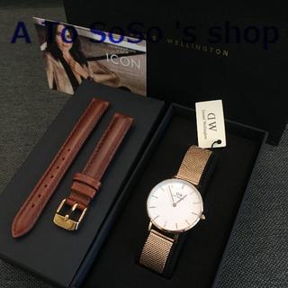 ダニエルウェリントン(Daniel Wellington)の☆DW 32ミリ 人気アイテム セット 時計とベルト ホワイト ブラウン(腕時計)