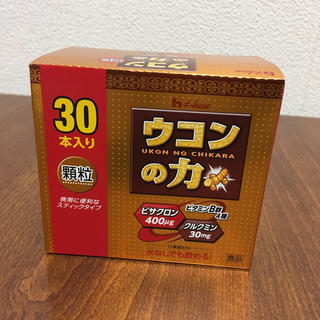 ハウスショクヒン(ハウス食品)のハウス ウコンの力 顆粒 30包入り(その他)