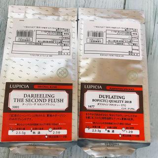 ルピシア(LUPICIA)の【2個セット】ルピシア 紅茶 ダージリン アッサム(茶)