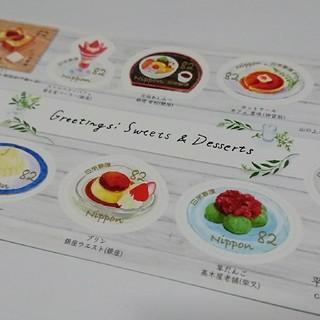 東京スイーツ82円1シート(切手/官製はがき)