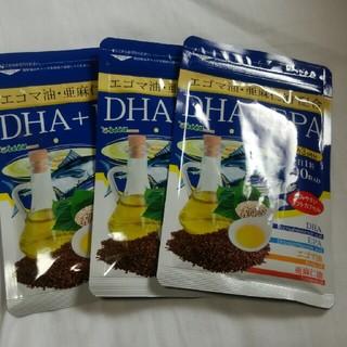 シードコムスDHA&EPAエゴマ油&アマニ油プラス約3ヶ月分×3袋(その他)