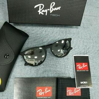 Ray-Ban - Ray-Banレイバン サングラス ミラーレンズ  RB4171‐6075/6G