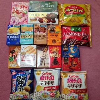 マサミさま ご専用 お菓子詰め合わせ 新品未開封(菓子/デザート)