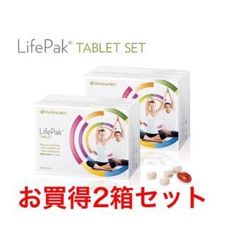 ✨ライフパック タブレット✨ お買い得2箱セット(ビタミン)