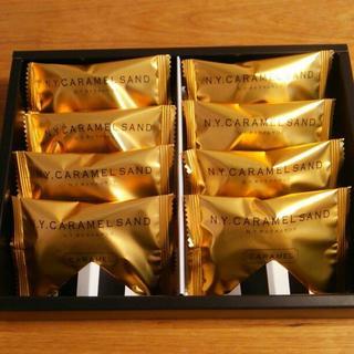 ニューヨークキャラメルサンド 20個(菓子/デザート)
