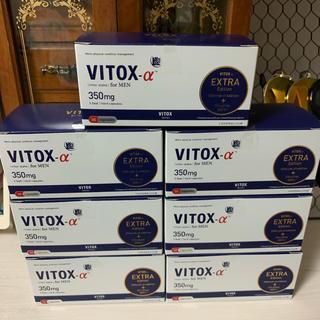 ヴィトックスα EXTRA Edition 7箱 vitox(その他)