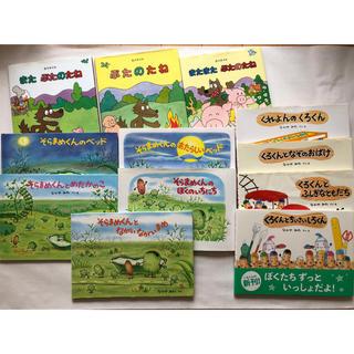 絵本 可愛いシリーズ(絵本/児童書)