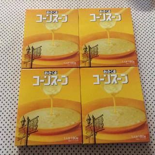 あさくま★コーンスープ 4箱(レトルト食品)