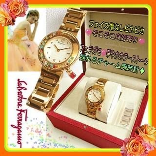 サルヴァトーレフェラガモ(Salvatore Ferragamo)の比較的良好寄り❤️フェラガモ💙 眩いカラーストーン装飾💛揺れるチャーム腕時計(腕時計)