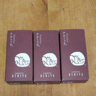 クルミッ子 5個入×3箱(菓子/デザート)