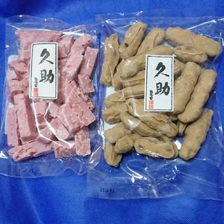 もち吉 もち吉 久助 2袋  カフェキャラメル いちごクランチチョコ(菓子/デザート)