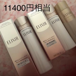 ELIXIR - エリクシール 基礎化粧品