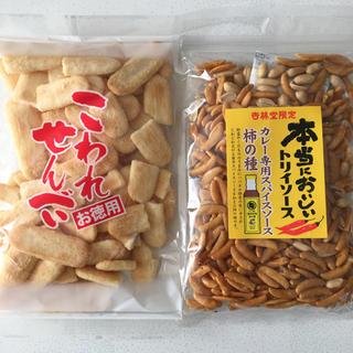 カメダセイカ(亀田製菓)のハッピーターン& 本当においしいトリイソース 柿の種(菓子/デザート)