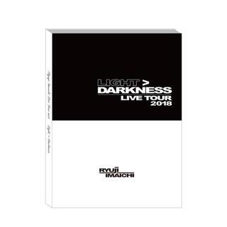 サンダイメジェイソウルブラザーズ(三代目 J Soul Brothers)の今市隆二 LIGHT DARKNESS ライブ フォトブック(ミュージシャン)