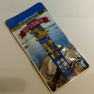 海乳EX 62粒 新品未開封(その他)