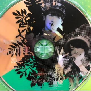 セクシー ゾーン(Sexy Zone)のサマパラ DVD(アイドルグッズ)
