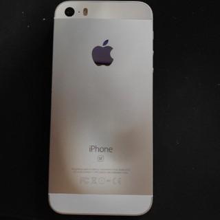 iphone se 32gb(スマートフォン本体)