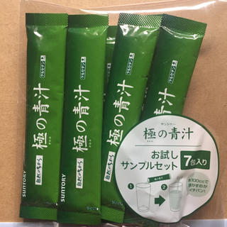 ★ 極みの青汁 ★お試し7包★(青汁/ケール加工食品 )