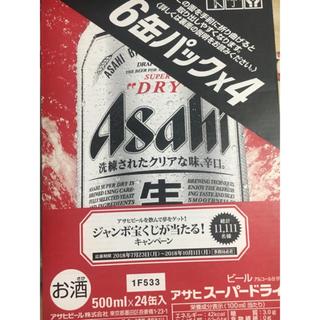 アサヒ(アサヒ)のアサヒスーパードライ500ml×24(ビール)