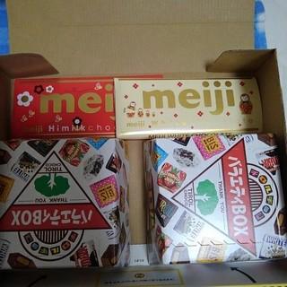 チロルチョコと明治チョコ2×2(菓子/デザート)