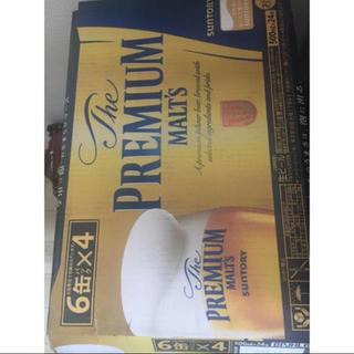 プレミアムモルツ500ml ×24(ビール)