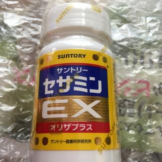 サントリー(サントリー)のセサミンEX(ビタミン)