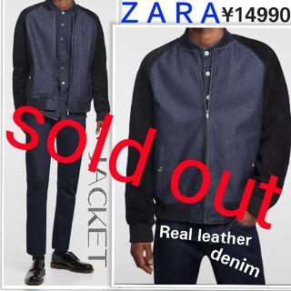 ザラ(ZARA)の新品 1.5万 セール ZARA  ジャケット 本革 目が釘付け素敵な男の格上げ(ライダースジャケット)
