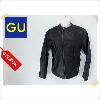 ジーユー(GU)の【GU】 美品 ジーユー レザージャケット 合成皮革 サイズL(レザージャケット)