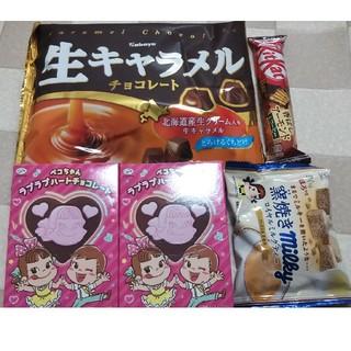 お菓子詰め合わせ①(菓子/デザート)