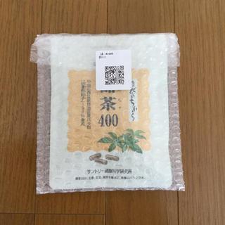 サントリー(サントリー)のサントリー 甜茶400(その他)