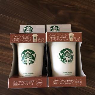 スターバックスコーヒー(Starbucks Coffee)のsato様専用 新品未使用 スターバックス オリガミ リューザブルカップ(容器)