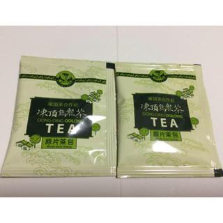凍頂烏龍茶パック2 つ(茶)