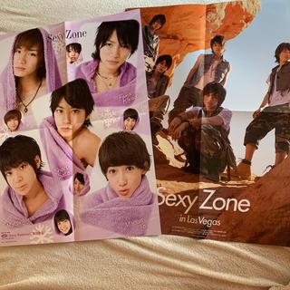 セクシー ゾーン(Sexy Zone)のSexyZone ピンナップ(アイドルグッズ)