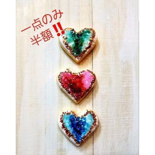 半額‼️賞味期限3月13日まで‼宝石の用なアイシングクッキー(菓子/デザート)