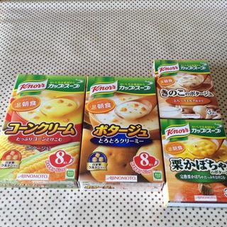 アジノモト(味の素)のクノール★カップスープ 4種類(インスタント食品)