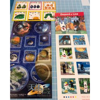未使用 切手(切手/官製はがき)