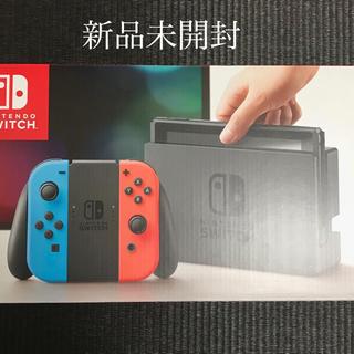 ニンテンドースイッチ(Nintendo Switch)の新品未開封 NINTENDO SWITCH ニンテンドースイッチ (家庭用ゲーム本体)