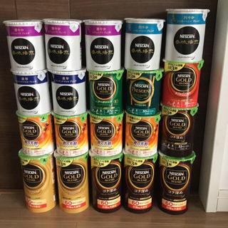 ネスレ(Nestle)のネスレ レギュラーソリュブルコーヒー(コーヒー)