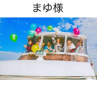 まゆ様(アイドルグッズ)