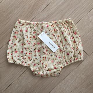 キャラメルベビー&チャイルド(Caramel baby&child )のcaramel 花柄 ブルマ  新品 18ss キャラメル(パンツ)