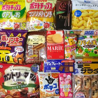 ① お菓子詰め合わせ(菓子/デザート)