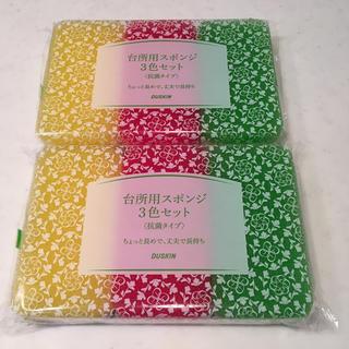 ダスキン台所スポンジ レギュラー3個パック 2セット 新品未開封(収納/キッチン雑貨)