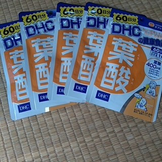 DHC葉酸60日分5袋(その他)