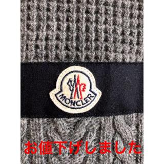 MONCLER - MONCLER マフラーSCIARPA 17/18AW 参考価格104,000円
