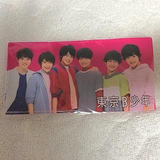 ジャニーズ(Johnny's)の東京B少年 チケットホルダー(アイドルグッズ)